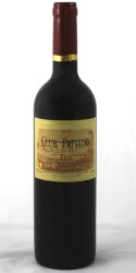 Rioja-Club-Privado-rode-wijn-verkrijgbaar-bij-Legrandcru.nl